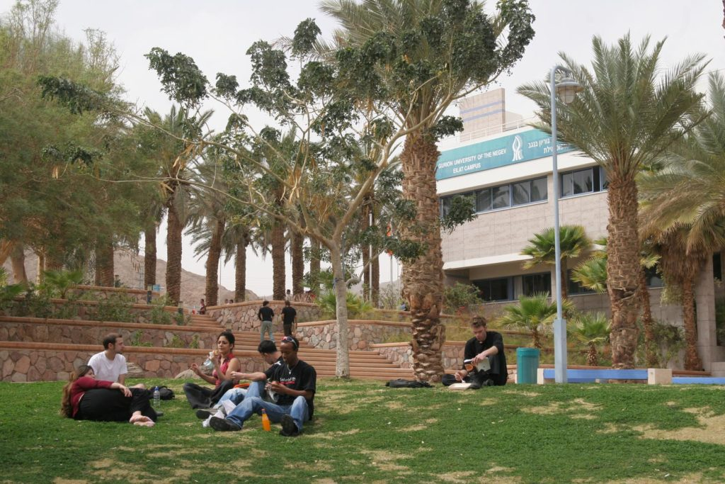 BGU's Eilat campus offers degree programs in marine biology, energy, and hospitality and tourism management.