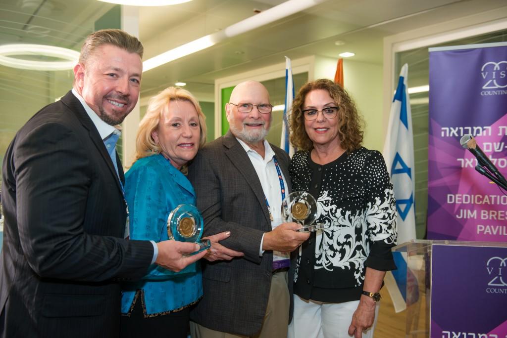 Frank Parlato, Liz Breslauer, Jim Breslauer and Prof. Rivka Carmi
