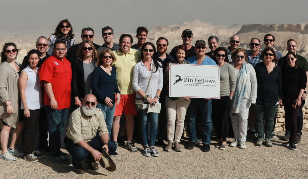 The conclusion of the third cohort overlooking the Zin Valley