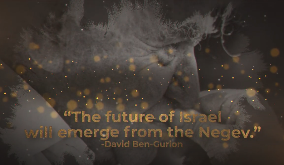 Image of Introducing Americans for Ben-Gurion University